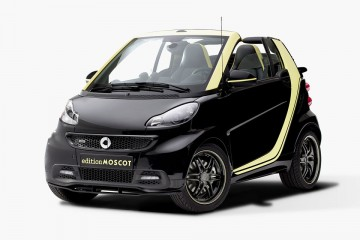 smart-fortwo-moscot-2-960x640